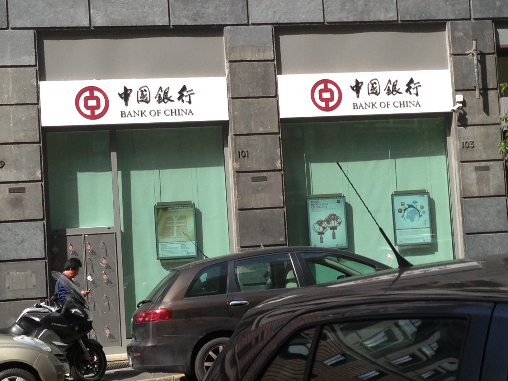Benvenuti nella prima filiale a Roma di Bank of China