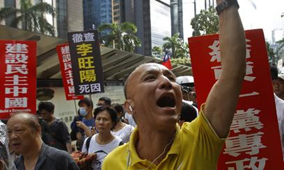 Cosa ostacola la tutela dei diritti umani in Cina