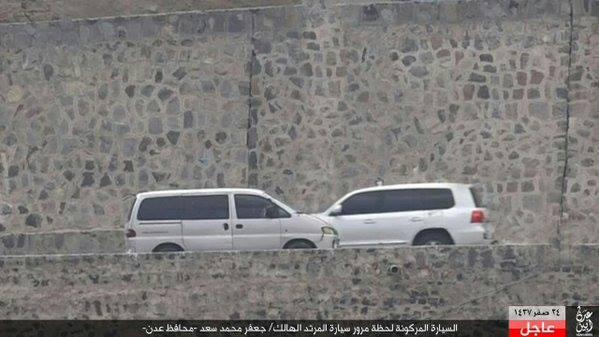 """Lo Stato islamico assesta un bel colpo ai sauditi in Yemen, e avvisa: """"ci siamo anche noi"""""""