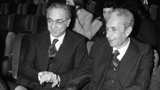 Aldo Moro, antiterrorismo