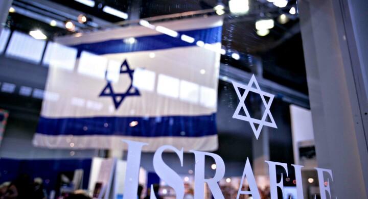 La lezione di Israele sulla geopolitica dello Spazio. Scrive Spagnulo
