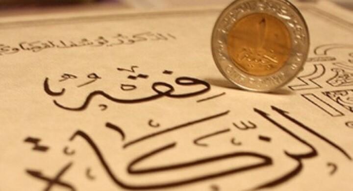 Perché il prossimo Parlamento dovrà approvare una legge sulla finanza islamica