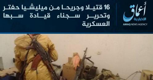 Nella guerra in Libia entra in scena lo Stato islamico