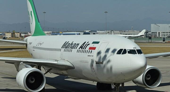 Adios Mahan. Anche la Spagna lascia a terra i voli dei Pasdaran
