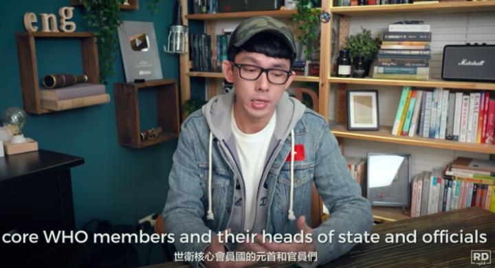 Chi (non) tifa per Taiwan all'Assemblea dell'Oms sul Covid-19