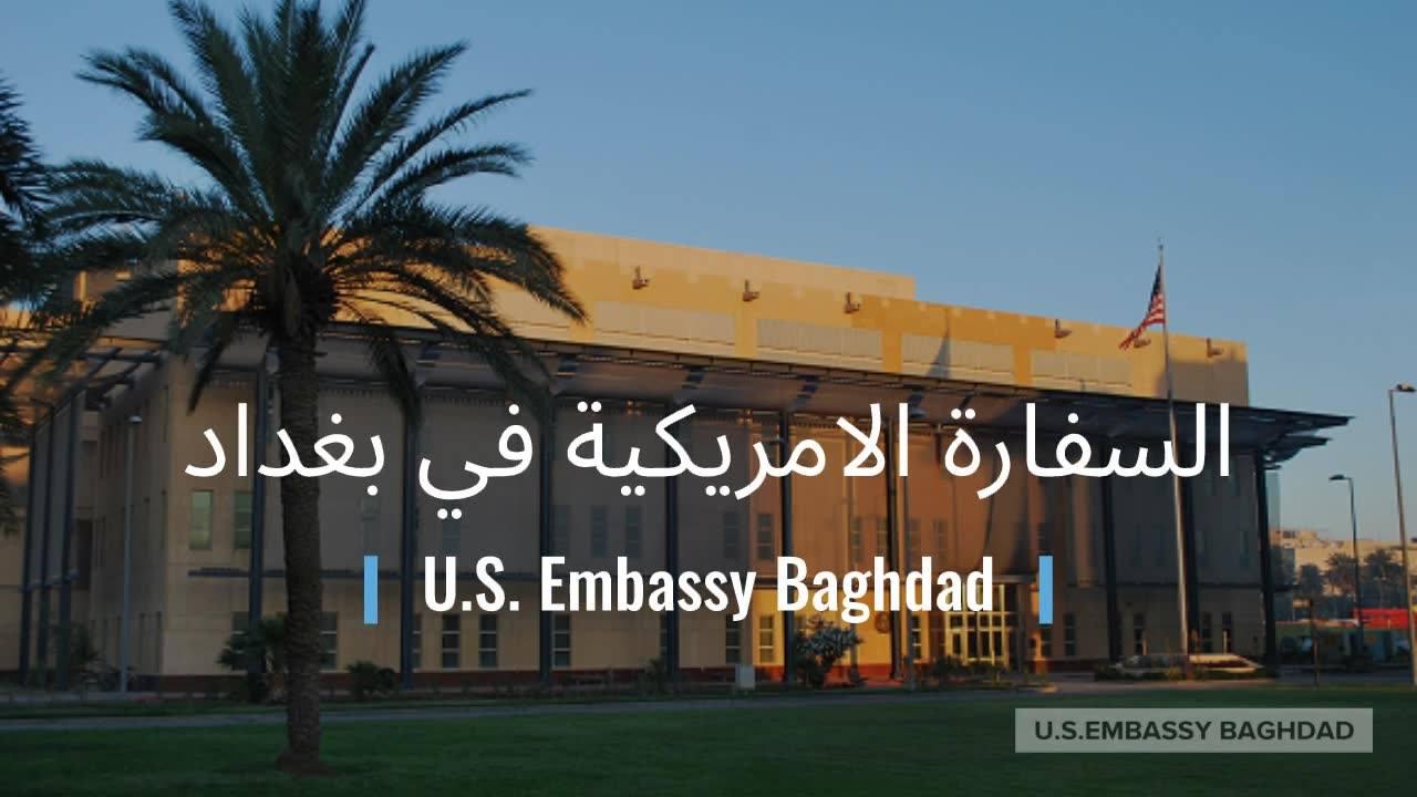 Fermate l'Iran o chiudiamo l'ambasciata. Ultimatum Usa a Baghdad