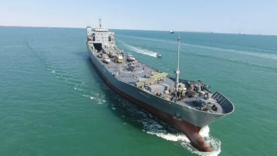 Shahid Roudaki Iranian warship