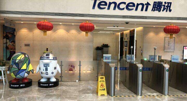 Pechino all'attacco di Tencent. Il fintech è di nuovo bersaglio della Cina