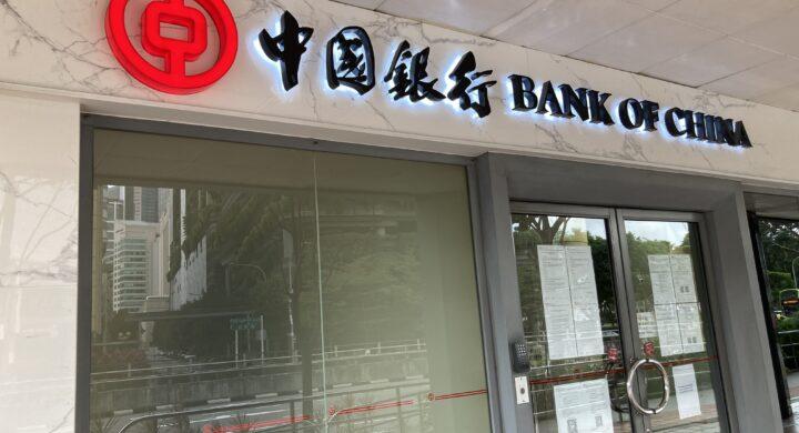 Le banche cinesi fanno pulizia. Ma dai bilanci arrivano brutte sorprese