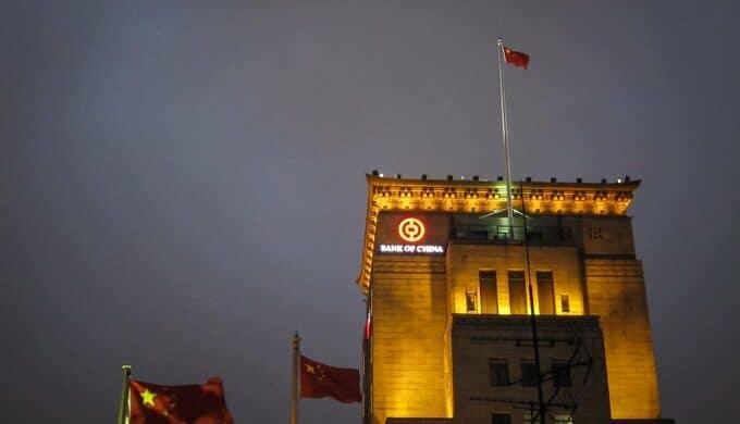 Moneta digitale, l'Europa (via Bankitalia) alla sfida cinese