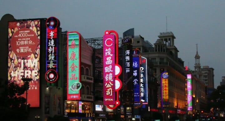 La Cina si attrezza per una crisi del debito. Aumenti di capitale a raffica nelle banche