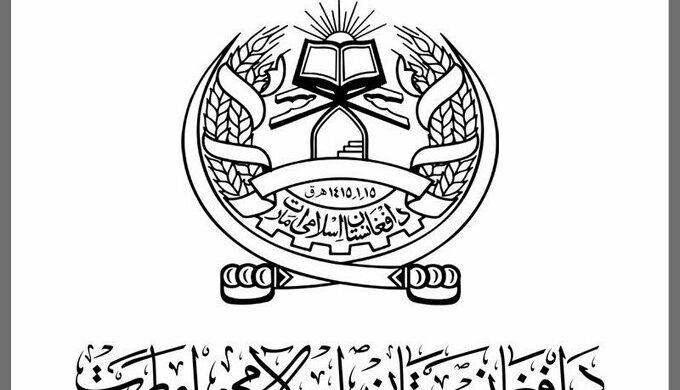 I Talebani annunciano l'Emirato islamico in Afghanistan