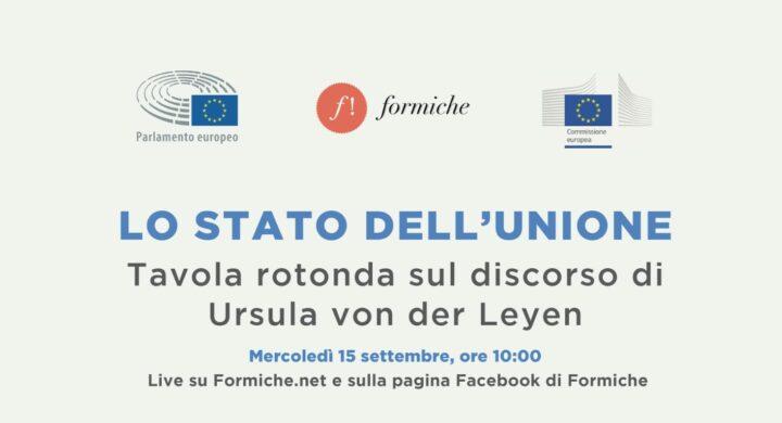 Lo Stato dell'Unione. Tavola rotonda sul discorso di Ursula von der Leyen