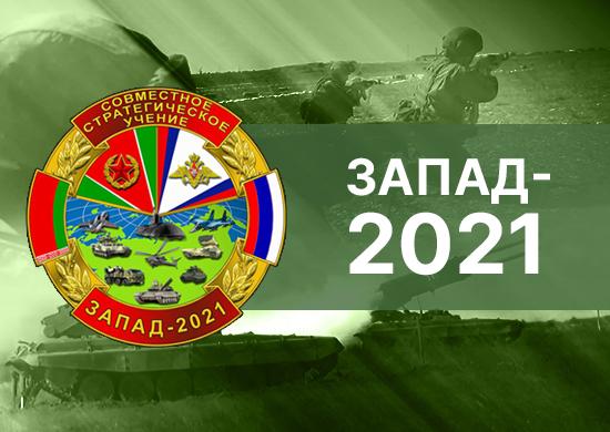 Al via Zapad-2021. Così Mosca sposta le truppe (tante) in Bielorussia