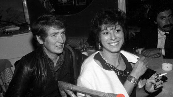 Umberto Pizzi, Ernestina Miscia (1982)